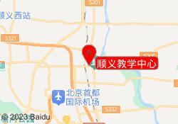 北京阳光喔教育顺义教学中心