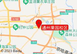 北京聚能中小学辅导学校通州果园校区