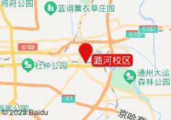 北京优胜教育培训潞河校区