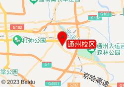 北京龙文教育通州校区