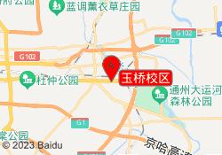 北京文新学堂玉桥校区