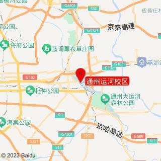 通州运河校区