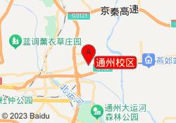 北京567GO健身教练培训通州校区