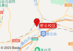 北京优胜教育培训密云校区