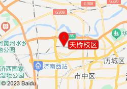 济南启明餐饮天桥校区