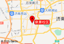 济南朴新教育泉景校区