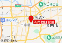 济南杨梅红国际私立美校济南恒隆校区