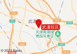 天津瑞友教育武清校区