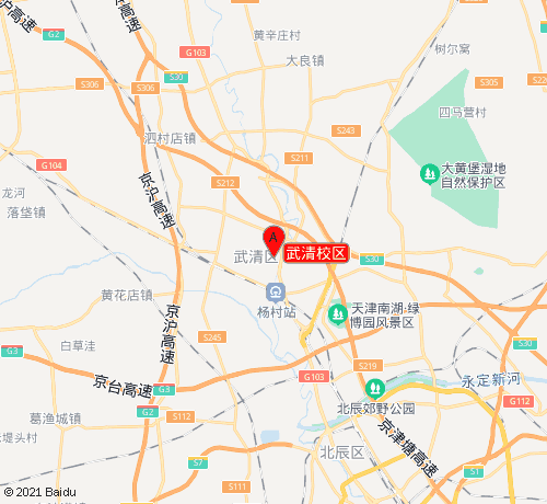 金色雨林武清校区