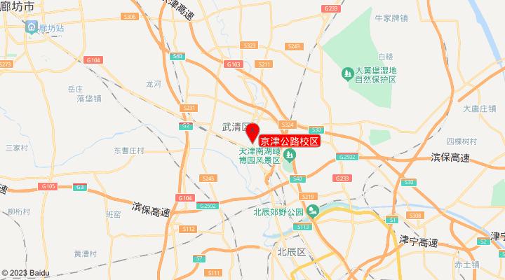 京津公路校区