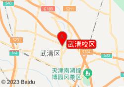 六力国际学校武清校区