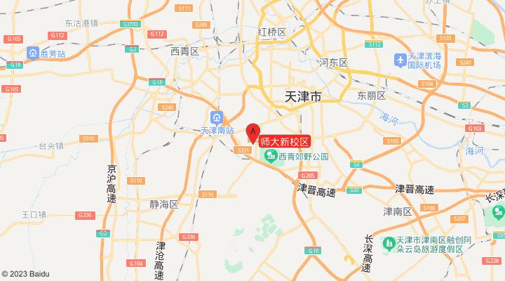 师大新校区