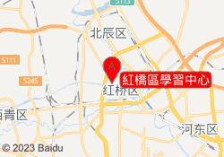 天津中公考研紅橋區學習中心