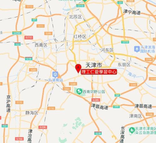 中公考研理工仁愛學習中心