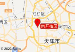 天津远发国际南开校区