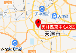 天津动因体育奥林匹克中心校区