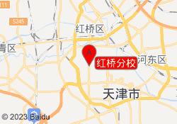天津山木培训红桥分校