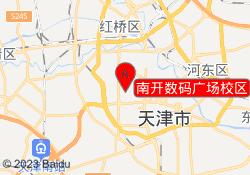 天津聚能教育南开数码广场校区