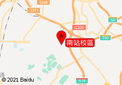 天津新東方烹飪學校南站校區