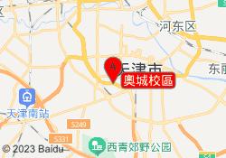 楊梅紅國際私立美校奧城校區