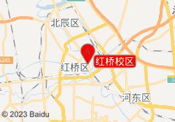 天津新希望教育红桥校区