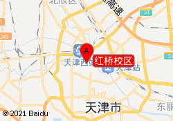 天津汇众教育红桥校区