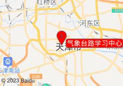 天津新东方优能教育气象台路学习中心