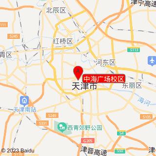 中海广场校区