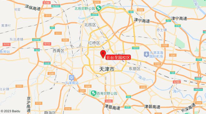 云台花园校区