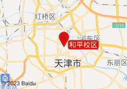 天津樱花国际日语和平校区