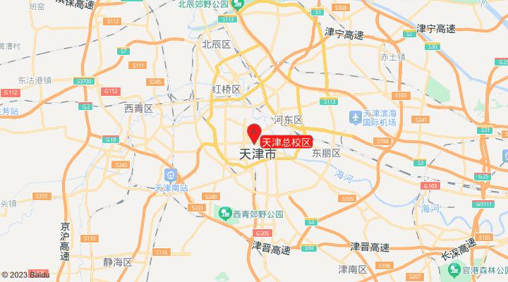 天津总校区