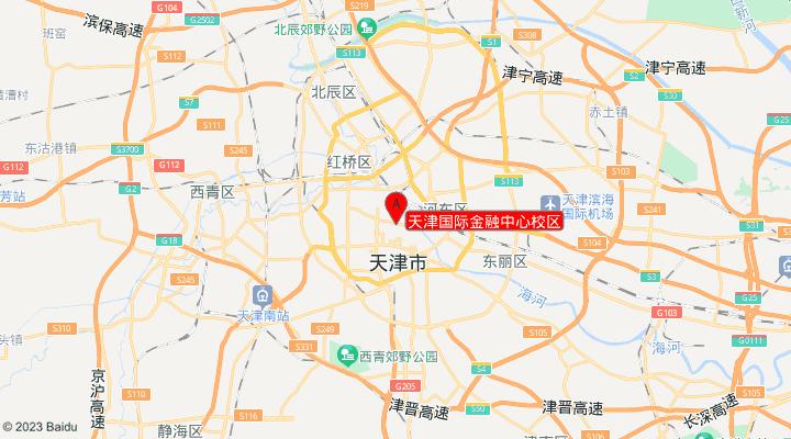 天津国际金融中心校区