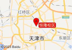 天津杨梅红国际私立美校恒隆校区