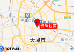 楊梅紅國際私立美校恒隆校區