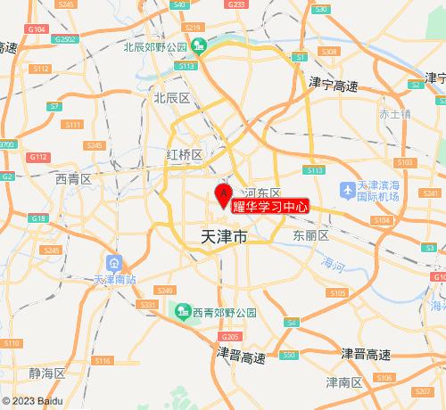 新东方优能教育耀华学习中心
