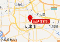 天津百川教育马场道校区