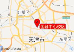 天津常春藤精英教育金融中心校区