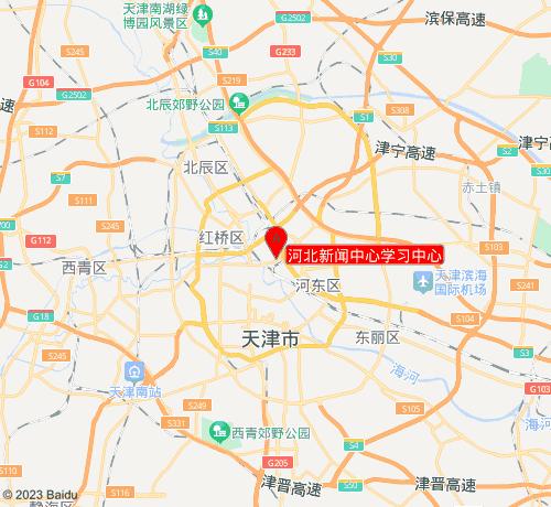 新东方优能教育河北新闻中心学习中心