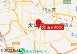 天津优昂教育友谊路校区