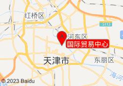 天津友枝艺术馆美术培训国际贸易中心