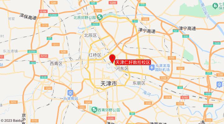 天津仁好数控校区