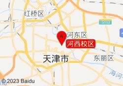 天津七度语言培训学校河西校区