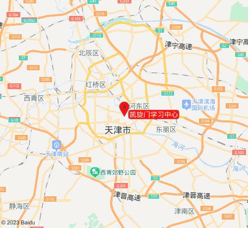 新东方优能教育凯旋门学习中心