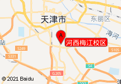 天津九拍教育河西梅江校区