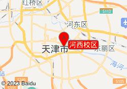 天津彩虹宝贝河西校区