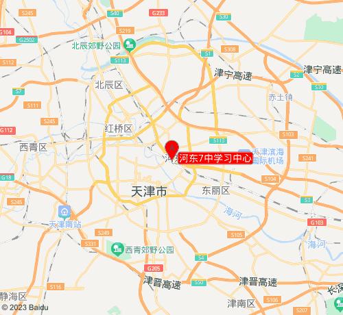 新东方优能教育河东7中学习中心