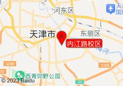 天津动因体育内江路校区