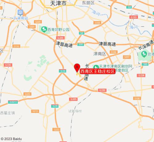 聚能教育西青区王稳庄校区
