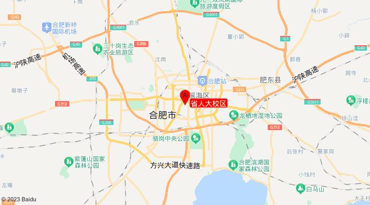 省人大校区