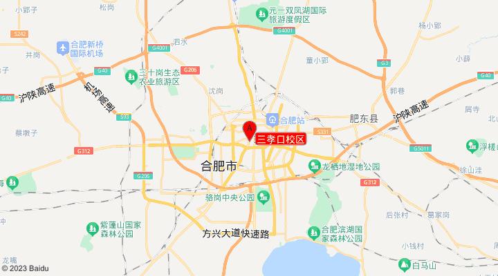 三孝口校区